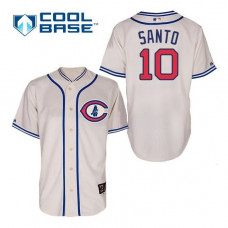 Chicago Cubs #10 Ron Santo Cream 1929 Throwback Jersey
